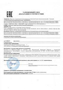 Скамейки и банкетки - «КМК завод»