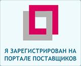 КМК Завод - присоединился к Порталу поставщиков