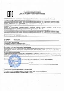 Верстаки, тележки - «КМК завод»