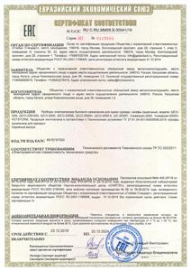 Сушильные шкафы - «КМК завод»