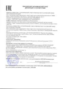 Верстаки, тележки, Work ST - «КМК завод»