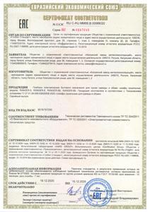 Сушильные шкафы RANGER - «КМК завод»