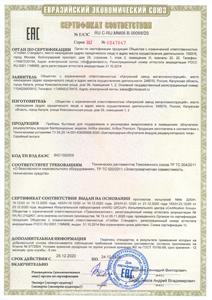 Бактерицидные облучатели-рециркуляторы AirBOX - «КМК завод»
